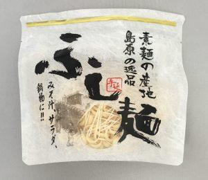 手延べ ふし麺