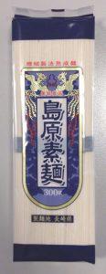 島原素麺(機械麺)YH-300