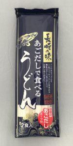 長崎の味 あごだしで食べるうどん2食入