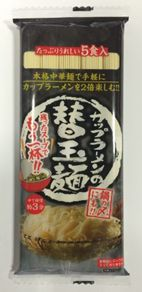 カップラーメンの替玉麺