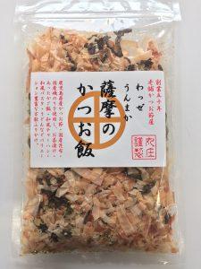 薩摩のかつお飯