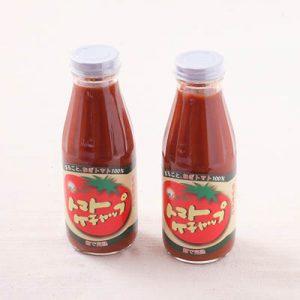 萩町産の完熟トマト使用 トマトケチャップ