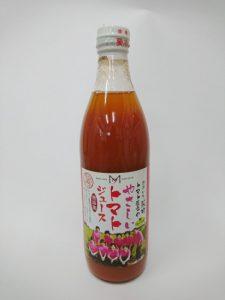 荻町産の完熟トマト100%のトマトジュース