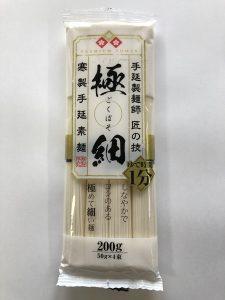 手延製麺師 匠の技 極細 寒製手延素麺