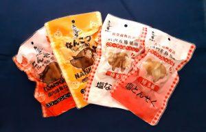 なんこつ塩味(内田珍味食品)